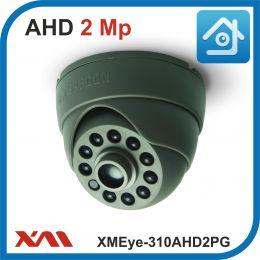 XMEye-310AHD2PG-2,8.(Пластик/Серая). 1080P. 2Mpx. Камера видеонаблюдения.