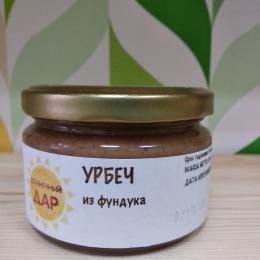 "Урбеч Фундук ""Солнечный Дар"" 225гр"
