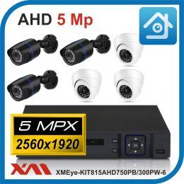 Комплект видеонаблюдения на 6 камер XMEye-KIT815AHD750PB/300PW-6.