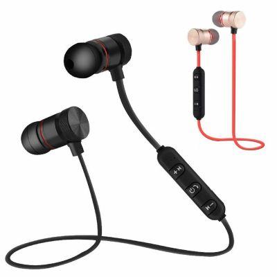 Bluetooth BT Наушники HS Sports Black
