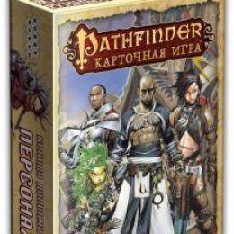 Pathfinder. Карточная игра: Колода дополнительных персонажей
