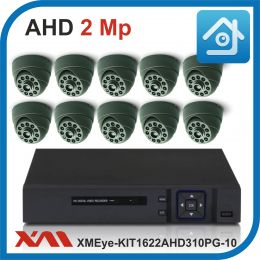 Комплект видеонаблюдения на 10 камер XMEye-KIT1622AHD310PG-10.