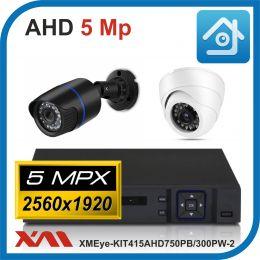 Комплект видеонаблюдения на 2 камеры XMEye-KIT415AHD750PB/300PW-2.