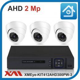 Комплект видеонаблюдения на 3 камеры XMEye-KIT412AHD300PW-3.