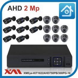 Комплект видеонаблюдения на 16 камер XMEye-KIT1622AHD750PB/300PG-16.