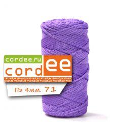 Шнур Cordee, ПЭ4 мм,100м, цв.:71 фиолетовый