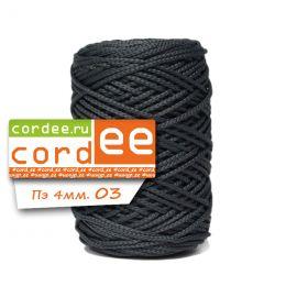 Шнур Cordee, ПЭ4 мм,100м, цв.:03 т.серый