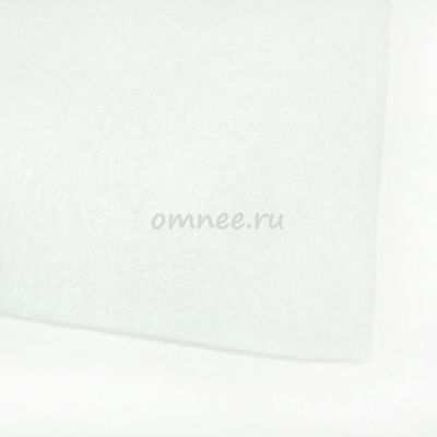 Фетр листовой мягкий 1,2 мм, 20х30 см, цв.: 660 белый