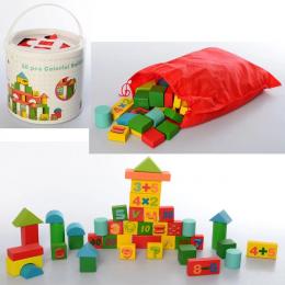 Деревянная игрушка Городок MD 2279 (27шт) цифры/картинки, 50дет, в ведре, 18-16,5-18см