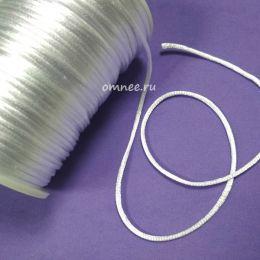 Шнур атласный 2 мм, цв.: белый