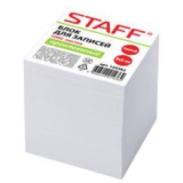Блок для записей STAFF, проклеенный, куб 8х8 см,1000 листов, белый, белизна 90-92%