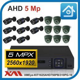 Комплект видеонаблюдения на 16 камер XMEye-KIT1625AHD750PB/310PG-16.