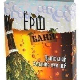 Ёрш Баня