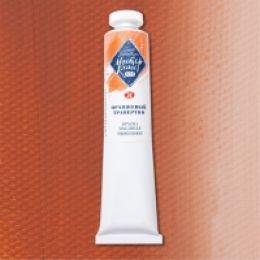 Оранжевый травертин масло МК 46 мл