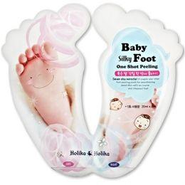 Holika Holika Baby Silky Жидкий Пилинг для ног. 2*20мл