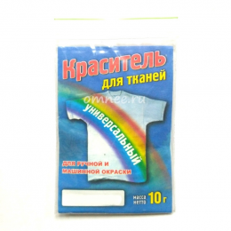 Краситель для ткани универсальный ''Джинса'', 10 гр., цв.: синий